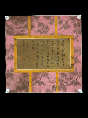 A CHINESE CALLIGRAPHY, PRINCE YONGXING