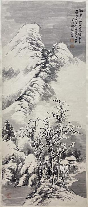 CHINESE PAINTING OF SNOWY MONTAIN, YAN XISHAN