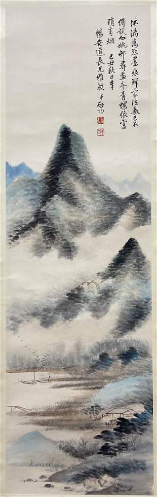 CHINESE PAINTING OF MISTY MOUNTAIN, QI GONG
