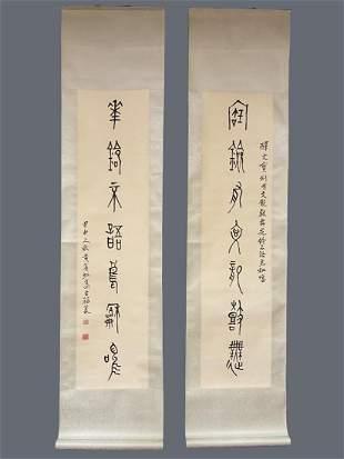 A CHINESE CALLIGRAPHY COUPLET, HUANG BINHONG