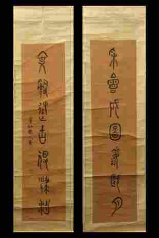 PAIR OF CHINESE CALLIGRAPHY COUPLET, HUANG BINHONG