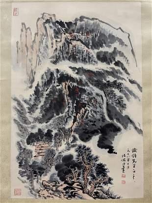 A LANDSCAPE PAINTING, LU YANSHAO