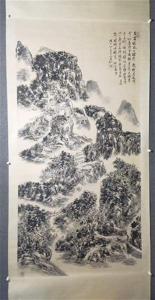A PAINTING OF MOUNTAIN LANDSCAPE, HUANG BINHONG