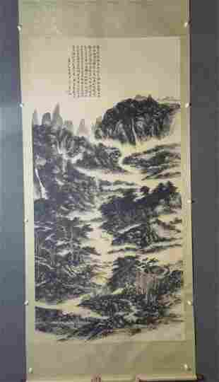 A CHINESE PAINTING OF LANDSCAPE, HUANG BINHONG