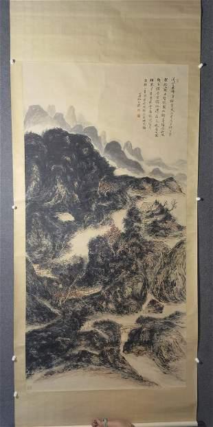 A PAINTING OF RIVER LANDSCAPE, HUANG BINHONG