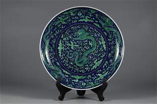 A BLUE GLAZED GREEN DRAGON PORCELAIN PLATE