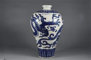 A BLUE AND WHITE 'DRAGON' PORCELAIN MEIPING VASE