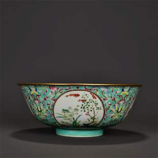 A GREEN GROUND GILT FAMILLE ROSE BOWL