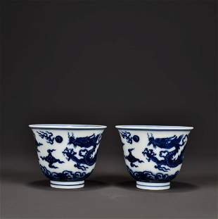 A PAIR OF BLUE AND WHITE 'DRAGON' TEA CUPS