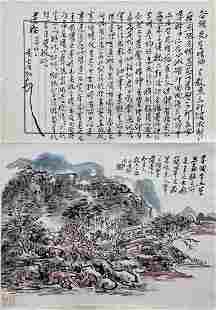 LANDSCAPE PAINTING AND MANUSCRIPT, HUANG BINHONG