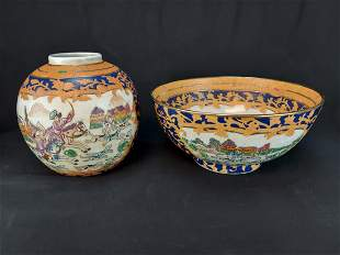 """CHINESE EXPORT FAMILLE ROSE """"EUROPEAN HUNT"""" JAR  AND"""