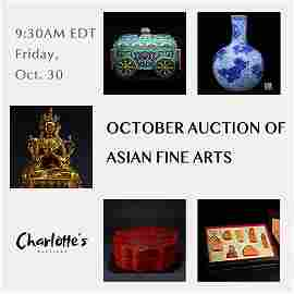 October Auction of Asian Fine Arts
