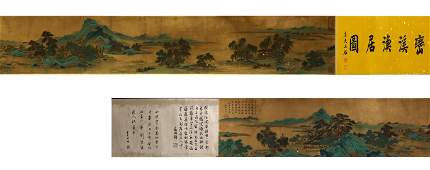 A Chinese Hand Scroll Painting By Tang Yin