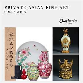 Private Asian Fine Art Collection