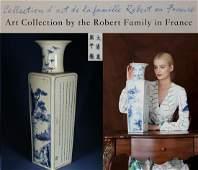 A Blue and White Yen-yen Vase Kangxi Style