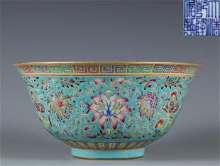 A Famille Rose and Gilt Bowl Qing Dynasty
