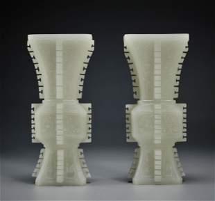Pair Carved White Jade Beaker Vases Qing Dynasty