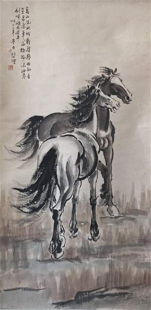A Chinese Painting of Horses Signed Xu Beihong