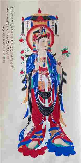 A Chinese Painting of Immortals Signed Zhang Daqian