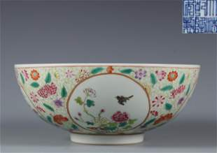 A Famille Rose Medallion Bowl Qing Dynasty