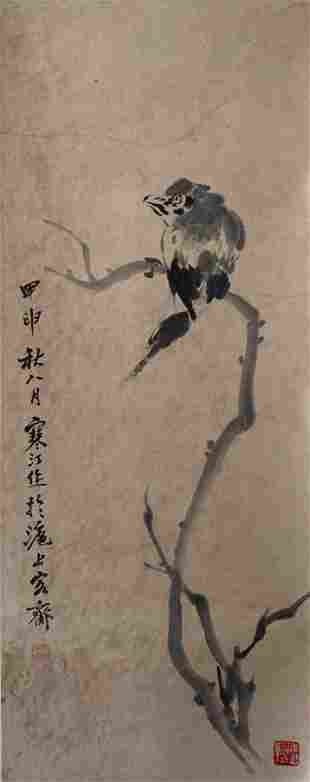 A Chinese Painting of Bird Signed Jiang Handing