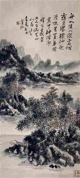 A Chinese Painting of Landscape Signed Huang Binhong