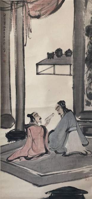 A Chinese Painting of Figures Signed Fu Baoshi