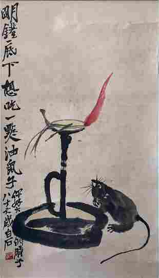 A Chinese Painting of Mouse Signed Xu Beihong