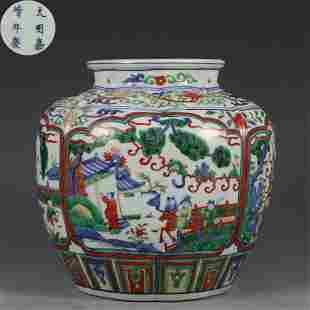 A Famille Verte Figural Jar