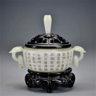 An Inscribed White Jade Censer Qing Dynasty