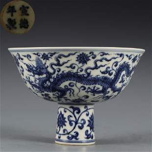 A Blue and White Dragon Steam Bowl Xuande Period