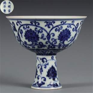 A Blue and White Lotus Scrolls Steam Bowl Xuande Period