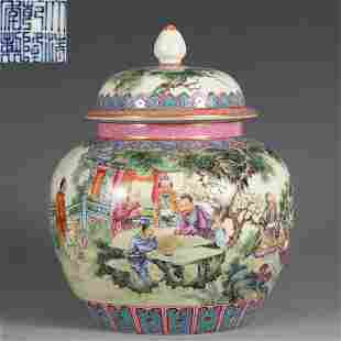 A Famille Rose Figural Jar with Cover