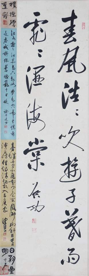 A Chinese Calligraphy Scroll Attribute to Qigong