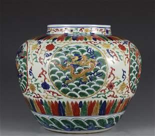 A Famille Verte Dragon Jar