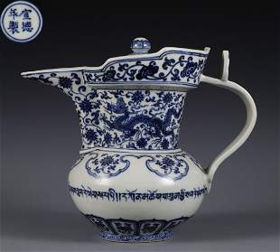 A Blue and White Monk Cap Ewer