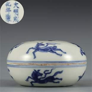 A Blue and White Beast Pomander Box Chenghua Period
