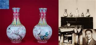 Pair Famille Rose Decorative Vases Qianlong Period