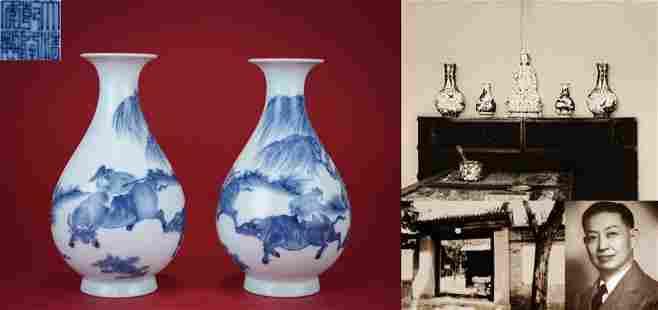 Pair Blue and White Landscape Yuhuchunping Qianlong