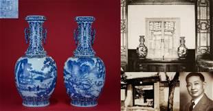 A Blue and White Landscape Vases Qianlong Period
