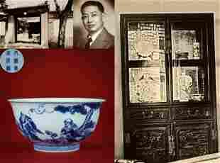 A Blue and White Figural Bowl Yongzheng Period