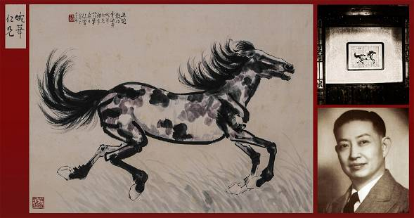 A Chinese Painting of Galloping Horse Signed Xu Beihong