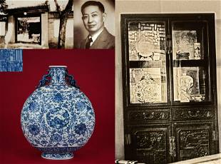 A Blue and White Moon Flask Qianlong Period