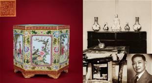 A Famille Rose Hexagonal Brushpot Qianlong Period