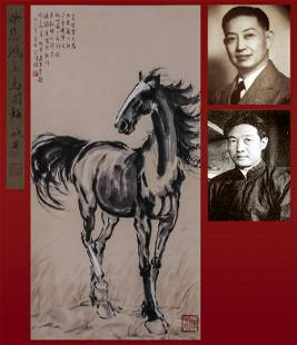 A Chinese Painting of Horse Signed Xu Beihong