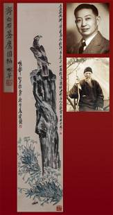 A Chinese Painting of Falcon on Rock Signed Qi Baishi