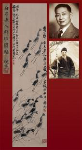 A Chinese Painting of Shrimps