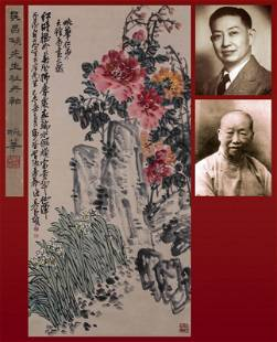 A Chinese Painting of Peony Signed Wu Changshuo