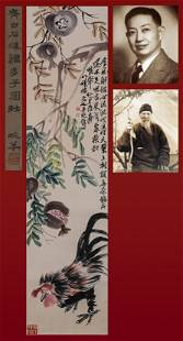 A Chinese Painting of Rooster Signed Qi Baishi
