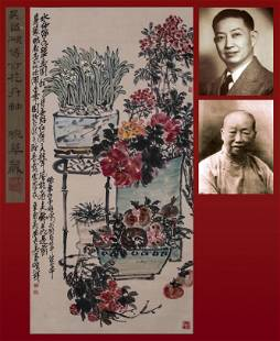 A Chinese Painting of Hundred Antiques Signed Wu